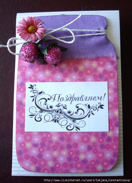 Как сделать красивые открытки на день рождения бабушке