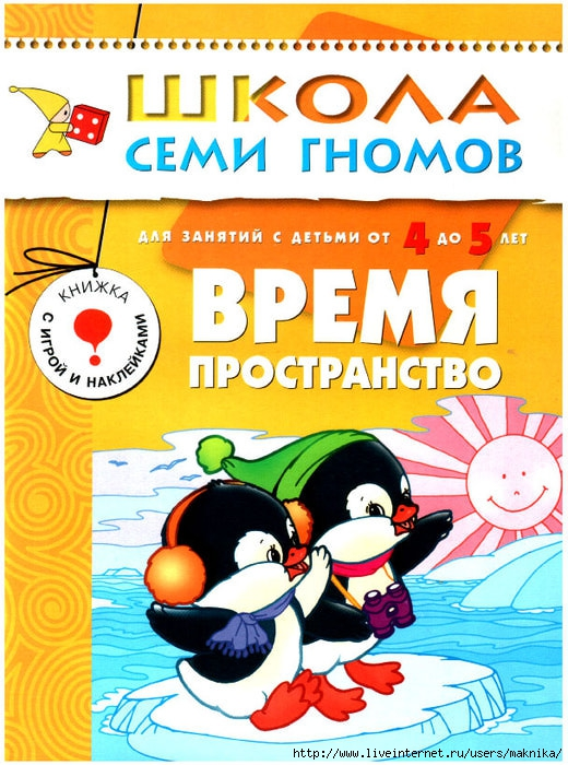 4663906_Vremyaprostranstvo1 (520x700, 296Kb)