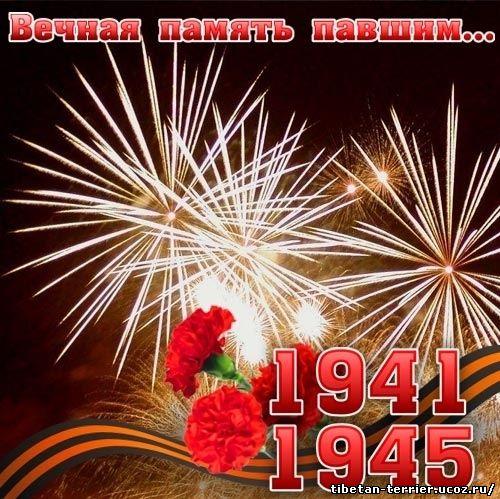 http://img1.liveinternet.ru/images/attach/c/5/86/816/86816217_915.jpg