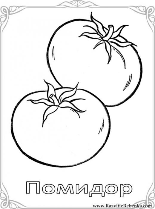4518659_pomidor (519x700, 131Kb)