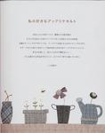 Превью applique_jp003 (552x700, 178Kb)