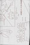 Превью applique_jp114 (466x700, 193Kb)