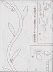 Превью applique_jp116 (510x700, 191Kb)