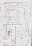 Превью applique_jp125 (497x700, 193Kb)
