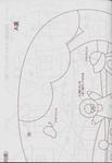 Превью applique_jp140 (483x700, 159Kb)