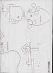 Превью applique_jp143 (508x700, 166Kb)