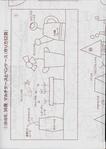 Превью applique_jp152 (497x700, 198Kb)