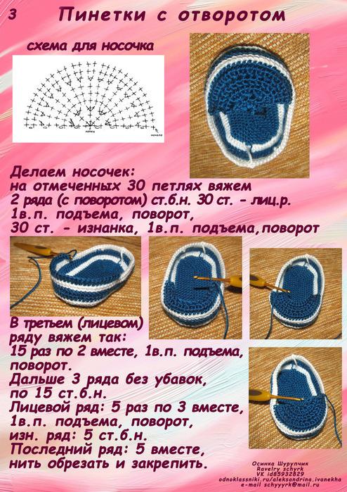 h_1328530765_1455082_507ffaadf8 (494x700, 221Kb)