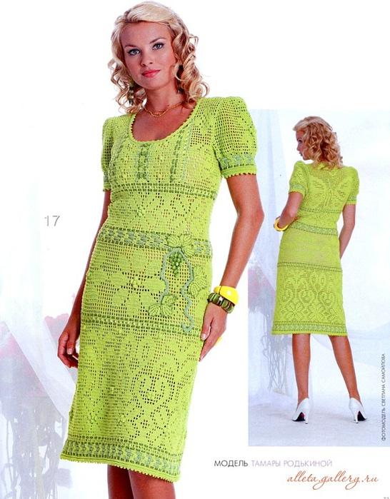 结合多种工艺的连衣裙 - maomao - 我随心动