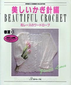 3356701_Beatiful_Crochet_Flower_Lace (241x288, 22Kb)