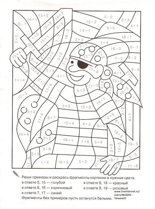 Рисунок (24) (519x700, 136Kb)
