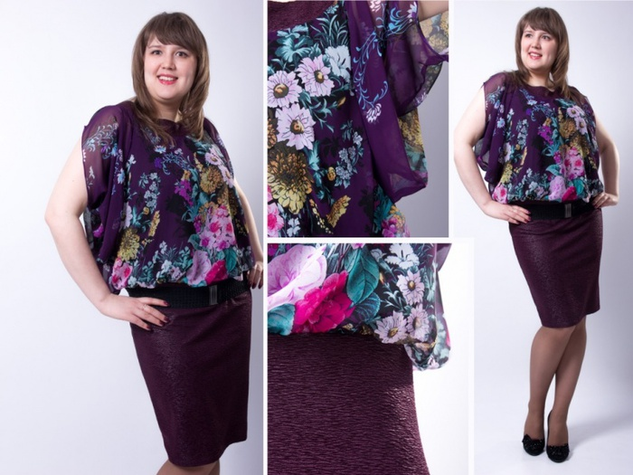 Мода 2016 Женские Блузки В Самаре