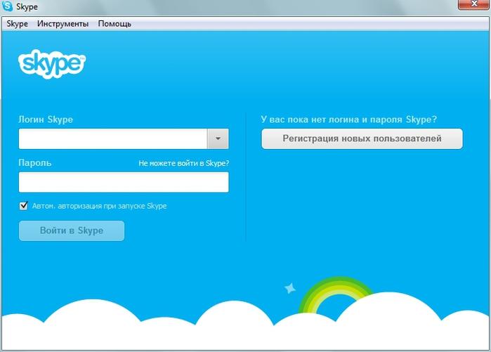 Как создать приложение скайп