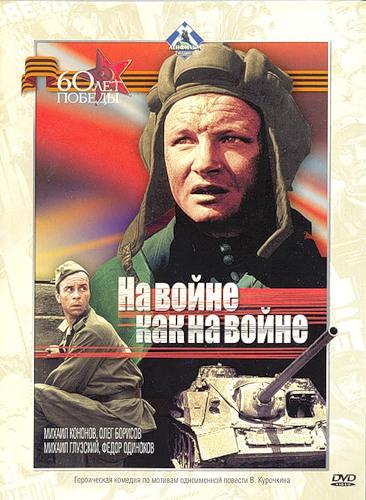 http://img1.liveinternet.ru/images/attach/c/5/86/853/86853839_0_591ae_40ec8087_L.jpg