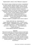 Превью 86771957_large_Bukvy_cifry_2 (489x700, 237Kb)