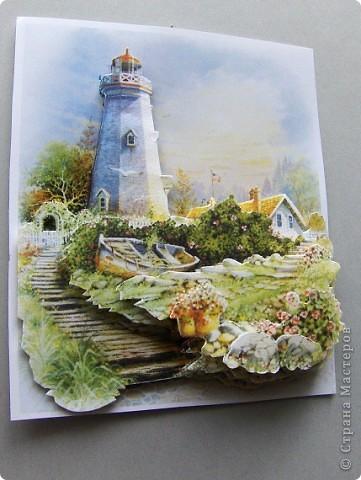 флеш открытки