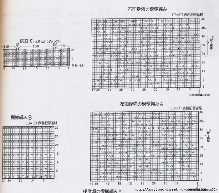апа3 (700x615, 377Kb)