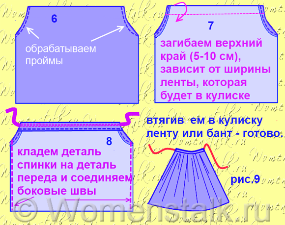 vdevaemkulisku (580x459, 198Kb)