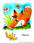 Превью 86778216_large_Samodelki_Pingvin3 (552x700, 249Kb)