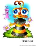 Превью 86778221_large_Samodelki_Pingvin5 (552x700, 256Kb)
