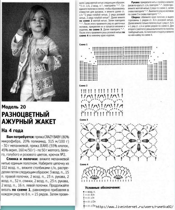 runetka00 (584x700, 311Kb)