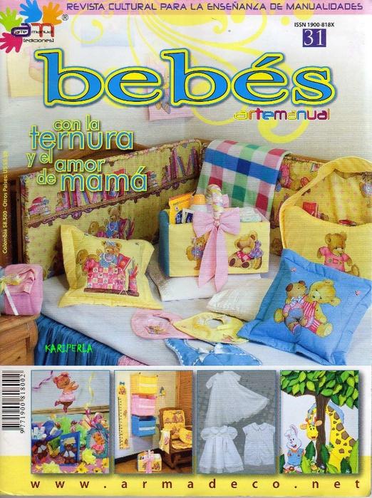 ARTEMANUAL N 31 - BEBES (522x700, 371Kb)