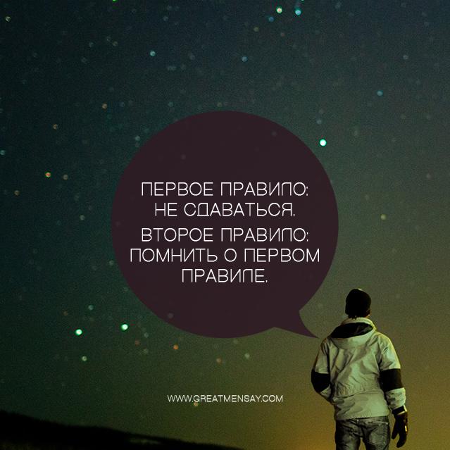 http://img1.liveinternet.ru/images/attach/c/5/86/864/86864825_1336323469_Pervoepravilo.jpg