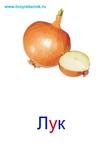 Превью 4439063_9 (494x700, 100Kb)