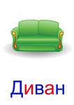 Превью 86024625_large_m4 (495x699, 111Kb)