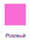 Превью 86087955_large_2 (495x699, 44Kb)