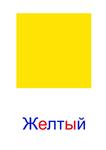 Превью 86087960_large_7 (495x699, 39Kb)