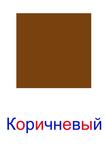 Превью 86087962_large_9 (495x699, 53Kb)
