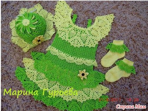 4683827_20120411_181408 (503x377, 104Kb)Очень красивое ажурное платье и шляпка-панамка  для девочки,связано крючком