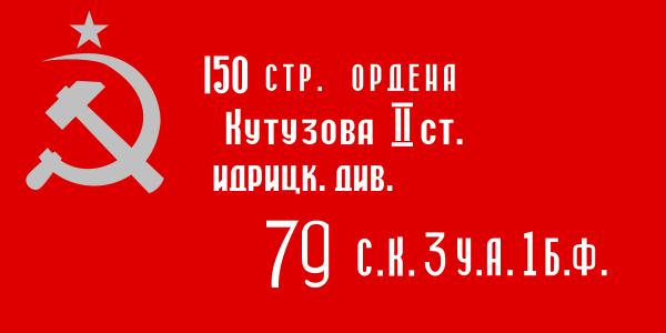 2564540_znamya (600x300, 21Kb)
