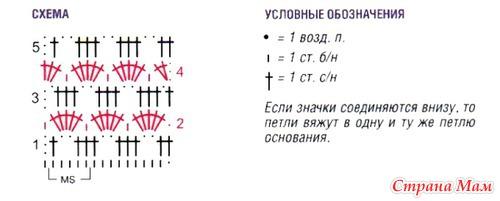5  366872_65119nothumb500 (500x201, 22Kb)