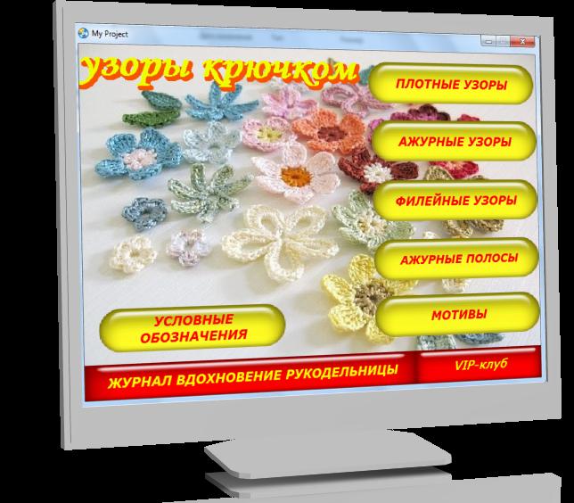 4090750_MENUDISKA (644x564, 370Kb)