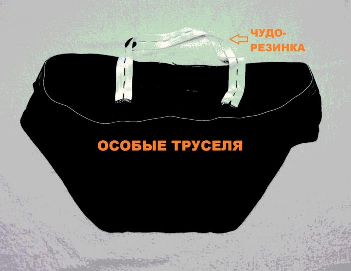 Belaya_lentochka_1/4841137_pic1 (700x541, 182Kb)
