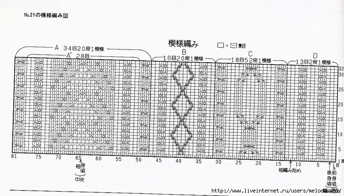 нека2 (700x400, 214Kb)