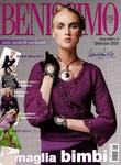 Превью BENISSIMO SETTEMBRE 2008 (513x700, 333Kb)