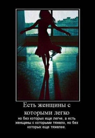 1294658296_dem_love_20-1 (309x450, 24Kb)