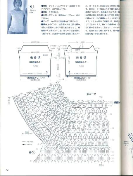 подробные схемы вязания