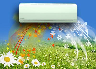 kondicioner (400x286, 197Kb)