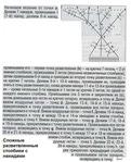 Превью 15bb1ff94f16 (487x600, 116Kb)