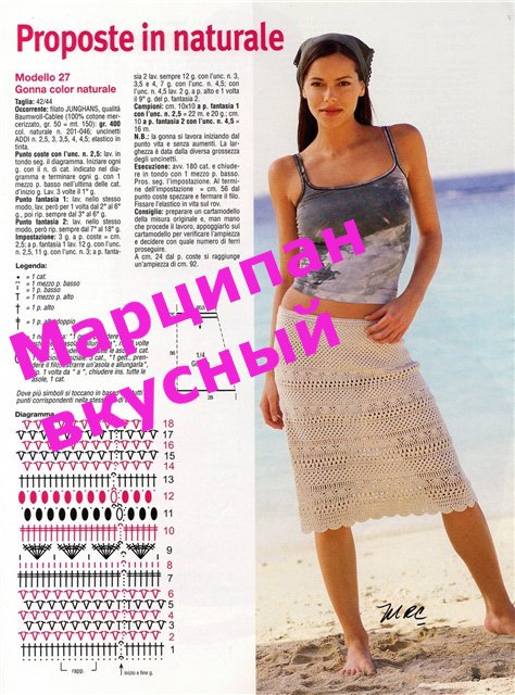 1336450720_yubka_kryuchk (474x640, 95Kb)