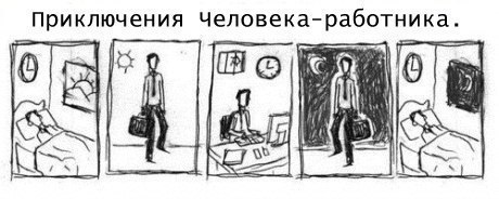 3646178_Komiksi131621 (460x184, 29Kb)