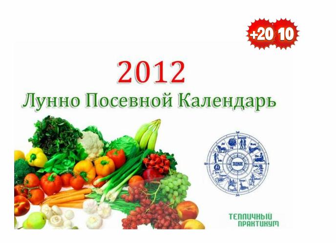 4524271_fotografii_iz_lunnogo_kalendarja_2012_goda_1333 (688x497, 382Kb)