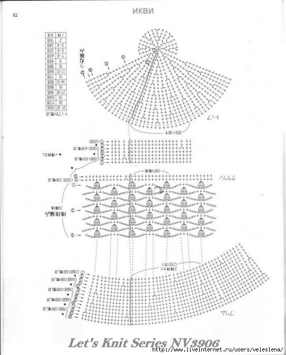0_49e01_9b4caf79_XL (564x700, 194Kb)