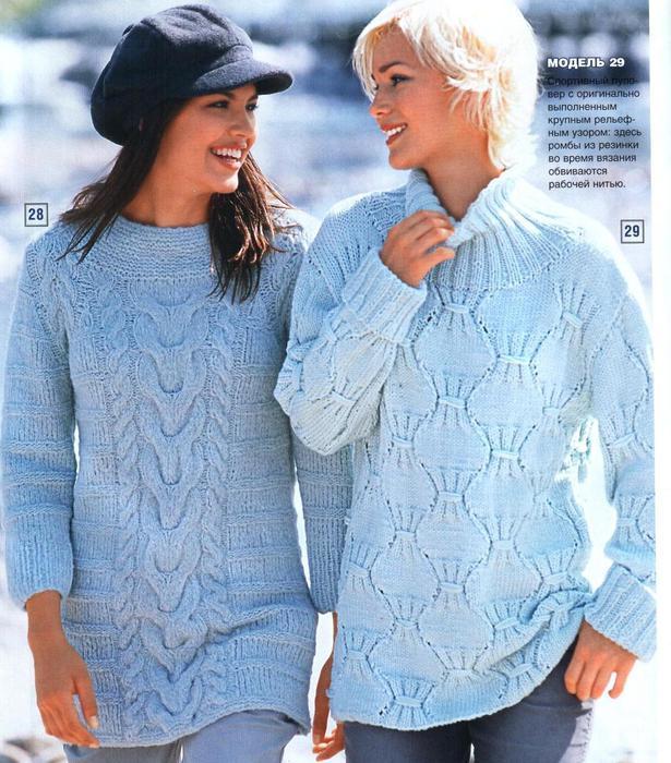 Пуловеры с рельефным рисунком всегда в моде!