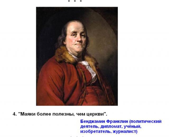1336421969_ateist_03 (640x520, 145Kb)