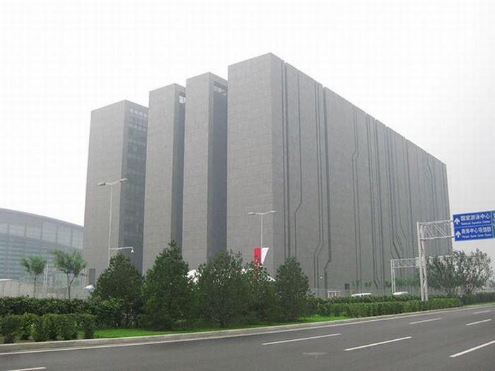 Необычные здания со всех уголков света 51 (700x525, 56Kb)